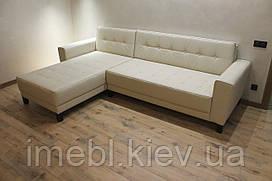 Кожаный угловой диван в офис (Молочный)