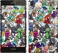 "Чохол на Huawei Ascend P7 Minecraft 3 ""775c-49"""