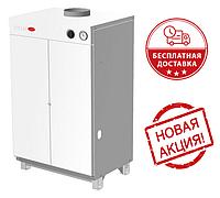 Котёл газовый Житомир 3 КС-ГВ-045СН Дым, двухконтурный, Атем