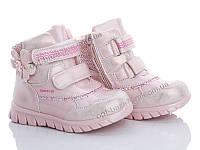 Ботинки детские BBT 90-2 pink (23-28) - купить оптом на 7км в одессе