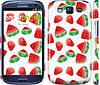 "Чехол на Samsung Galaxy S3 i9300 Арбуз ""2493c-11"""
