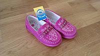 Детские туфли-мокасины фирмы МХМ 24,25,26