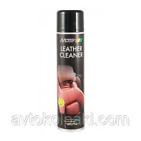 Очиститель кожи Motip Leather Cleaner
