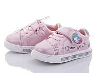 Кроссовки детские W.niko AG50-1 (21-26) - купить оптом на 7км в одессе
