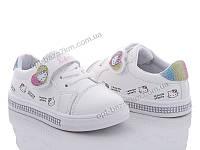 Кроссовки детские W.niko AG51-2 (26-30) - купить оптом на 7км в одессе