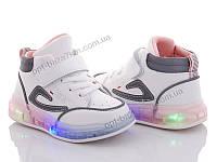 Ботинки детские W.niko AG72-2 (26-31) - купить оптом на 7км в одессе