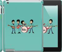 """Чехол на iPad 2/3/4 Битлз на бирюзовом фоне """"179c-25"""""""