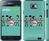 "Чехол на Samsung Galaxy S2 Plus i9105 Битлз на бирюзовом фоне ""179c-71"""