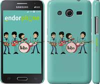 "Чехол на Samsung Galaxy Core 2 G355 Битлз на бирюзовом фоне ""179c-75"""