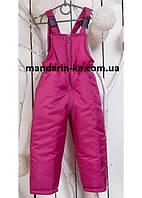 Полукомбинезон штаны детский зимний розовый