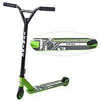 Самокат Трюковый Scale Sports Extrem. Алюминиевые колеса. SR 2-027-5-GR Салатовый