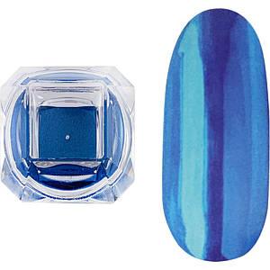 Синя хром втирка для дизайну нігтів