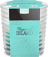 Ароматическая трехцветная свеча в ребристом стекле BISPOL, тропический остров (snw80-274)