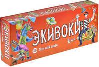 Настольная игра Экивоки. Для всей Семьи