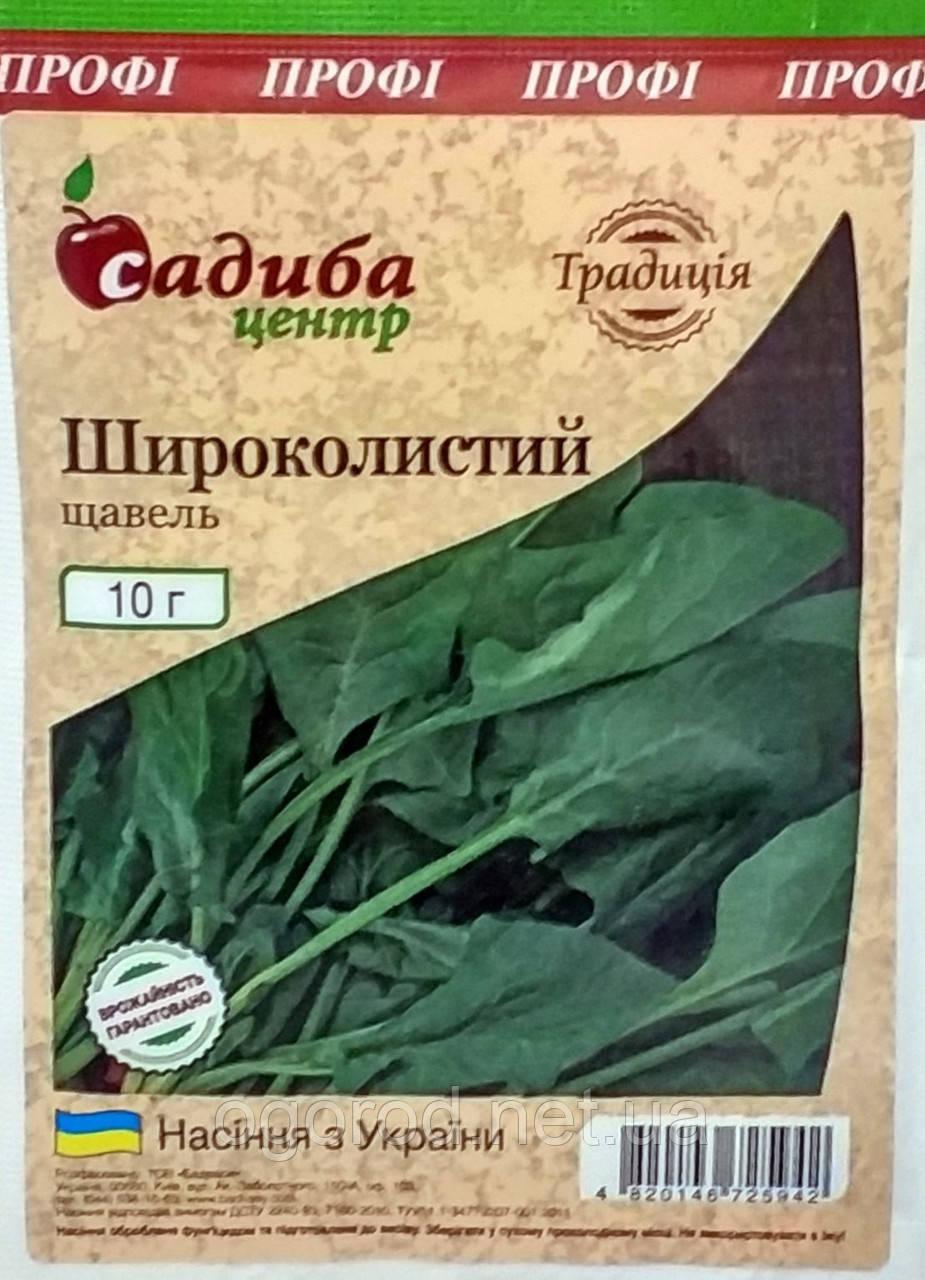 Щавель широколистный 10 грамм Садиба