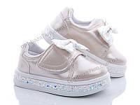 Кроссовки детские BBT H1568-1 (21-26) - купить оптом на 7км в одессе