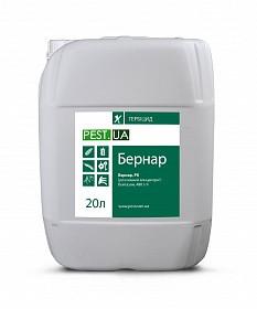 Гербицид Бернар,РК (Базагран 480г/л)