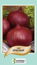 Семена Лук Красный репчатый 1 гр W.Legutko (2529)