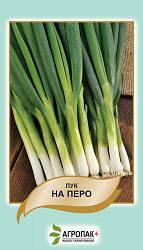 Лук на перо 0,5 гр W.Legutko (2530)
