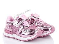 Кроссовки детские BBT H2035-3 (21-26) - купить оптом на 7км в одессе
