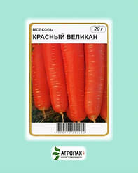 Семена Морковь Красный великан 20 гр Legutko (2531)