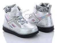 Ботинки детские BBT H2920-6 (27-32) - купить оптом на 7км в одессе