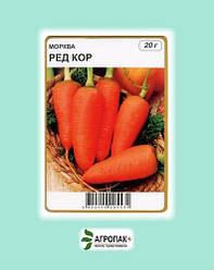 Семена Морковь Рэд Кор 20 гр W.Legutko (2536)
