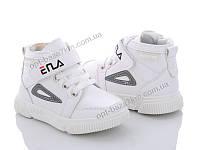 Ботинки детские BBT H2960-2 (26-31) - купить оптом на 7км в одессе