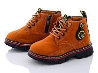 Ботинки детские BBT H2976-2 (26-30) - купить оптом на 7км в одессе