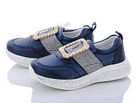 Кроссовки детские BBT H2986-1 (26-31) - купить оптом на 7км в одессе