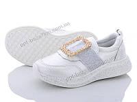 Кроссовки детские BBT H2986-2 (26-31) - купить оптом на 7км в одессе