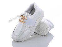Кроссовки детские BBT H2989-2 (31-36) - купить оптом на 7км в одессе