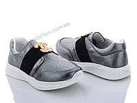 Кроссовки детские BBT H2989-5 (31-36) - купить оптом на 7км в одессе