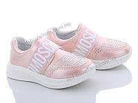 Кроссовки детские BBT H2990-3 (26-31) - купить оптом на 7км в одессе