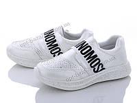 Кроссовки детские BBT H2991-2 (31-36) - купить оптом на 7км в одессе