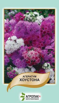 Семена Агератум Хоустона смесь 0,1 г W.Legutko 5001, фото 2