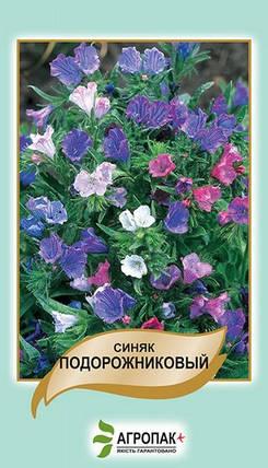 Семена Синяк Подорожниковый смесь 0,5 г W.Legutko 5165, фото 2