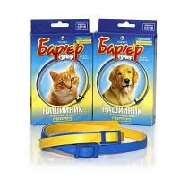 Барьер ошейник от блох и клещей для собак и кошек цветной, защита до 6 мес., Продукт