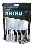 Сопло коническое Ак-15 Rhino