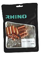 Сопло Rhino СВ50-70 10 мм длинное, фото 1