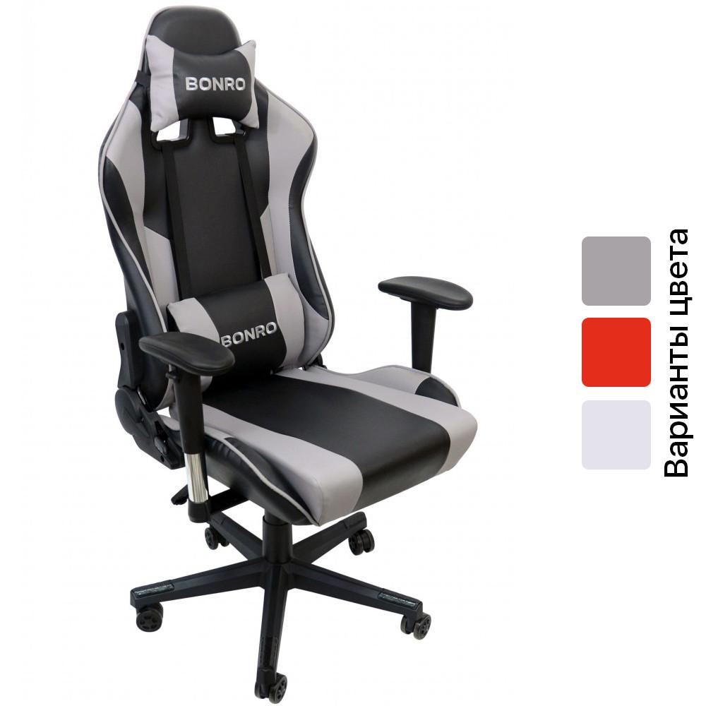 Кресло офисное компьютерное игровое Bonro 2011-A геймерское (офісне крісло комп'ютерне ігрове геймерське)