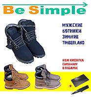 Мужские зимние ботинки Timberland 35-46 размер (3 цвета)