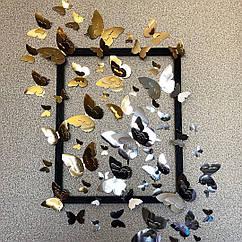 Картина бабочки Витторио декор для дома
