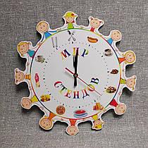 Годинник з логотипом Світ стендів