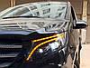Фары Mercedes W447 Vito тюнинг Full Led оптика, фото 3