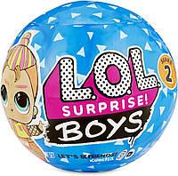 Кукла лол мальчики оригинал 2-я серия L.O.L. Surprise Boys Series 2 Doll with 7 Surprises