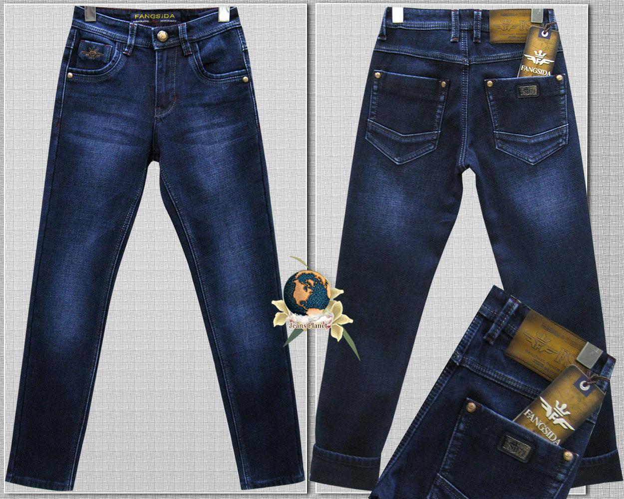 Джинси молодіжні утеплені завужені на флісі Fangsida синього кольору.