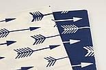Лоскут ткани с белыми стрелами на синем фоне (№ 592а), размер 79*30 см., фото 2