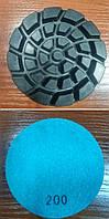 Черепашки (пады) для полировки диаметр 100 мм h9 алмазная зернистость #200
