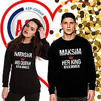 Свитшоты парные для влюбленных с номерами цифрами короной именами his queen her king печать на заказ за 1 день
